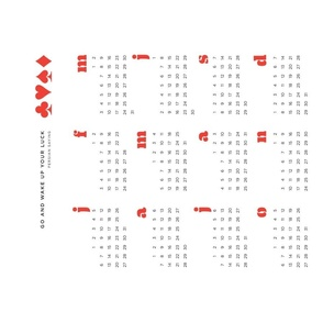 Mid Century Mod 2013 Calendar