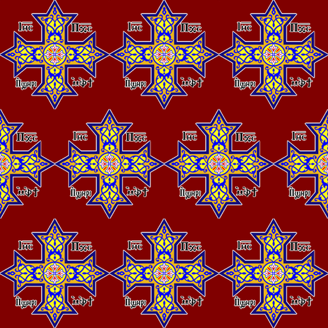 Coptic Cross fabric by flyingfish on Spoonflower - custom fabric