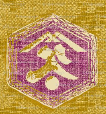 Kanji - mustard, plum, cream