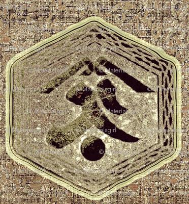 Kanji -  taupe,brown, charcoal, grey, moss
