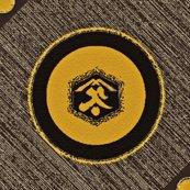 Rrrrrkanji_button_ed_ed_shop_thumb
