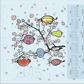 R2013calendar_21x18_paper_lanterns_shop_thumb