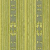Rrrrrrkatagami__stripe_with_kanji_ed_ed_ed_ed_ed_ed_ed_ed_shop_thumb