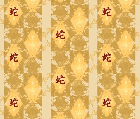 Snakebackgroundwfont fabric by audettesa on Spoonflower - custom fabric