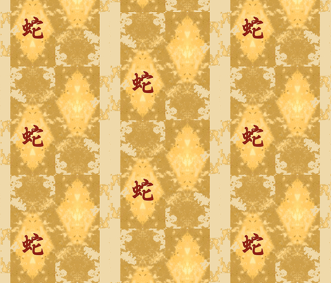 Snakebackgroundwfont fabric by audettesa on Spoonflower - custom fabric