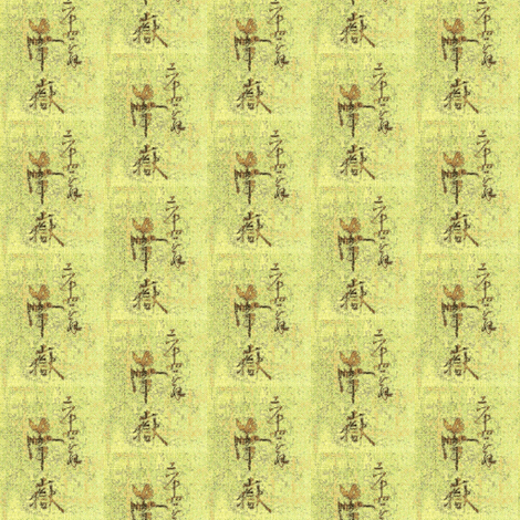 Watanabe - lime green, rust, brown, yellow, grey fabric by materialsgirl on Spoonflower - custom fabric
