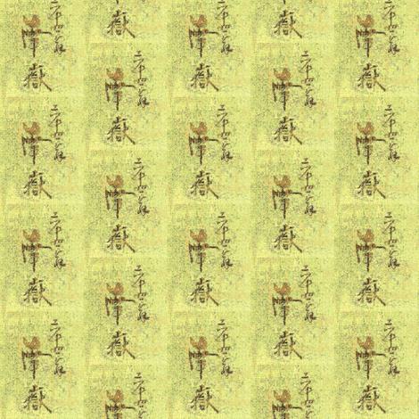 Watanabe - lime green, rust, brown, yellow, grey