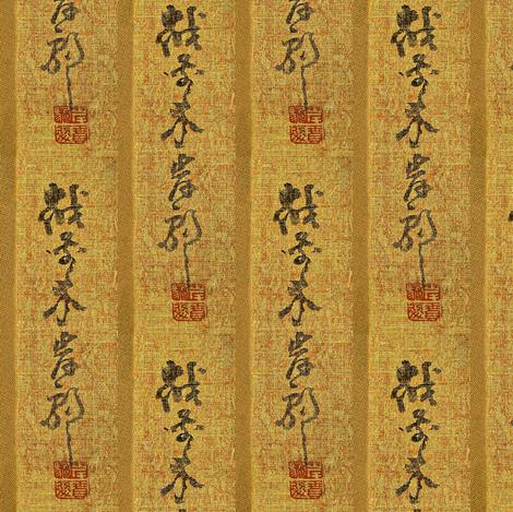 Ganku - gold