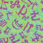 Rrrrkatagami__letters_ed_ed_ed_ed_ed_ed_shop_thumb