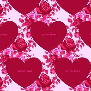 Jewish Valentine - Your My Yachna