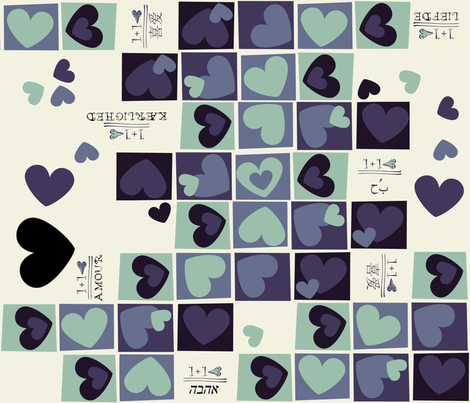 1+1<3 fabric by motyka on Spoonflower - custom fabric