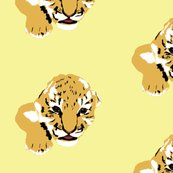 Rcute_baby_tiger_shop_thumb