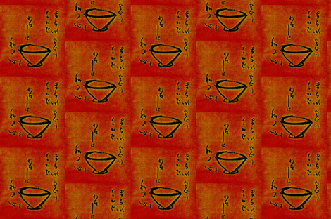 Tea Ceremony - red/yellow/black fabric by materialsgirl on Spoonflower - custom fabric