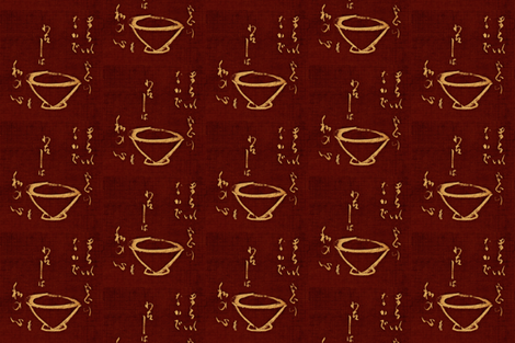 Tea Ceremony- red clay fabric by materialsgirl on Spoonflower - custom fabric