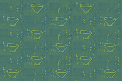 Tea Ceremony- lime green and blue fabric by materialsgirl on Spoonflower - custom fabric