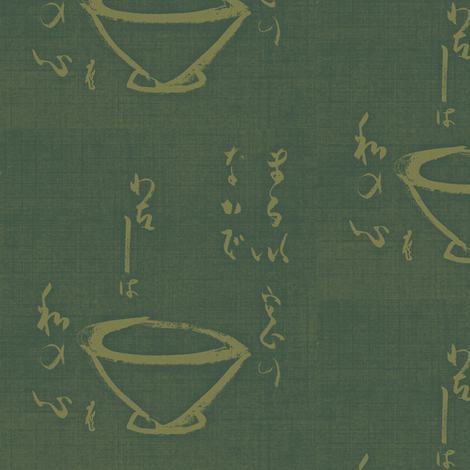 Tea Ceremony- slate grey/green and mocha fabric by materialsgirl on Spoonflower - custom fabric
