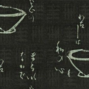 Tea Ceremony- chalkboard black & white-ed