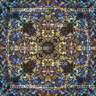 """Azulejo"" Fabric"