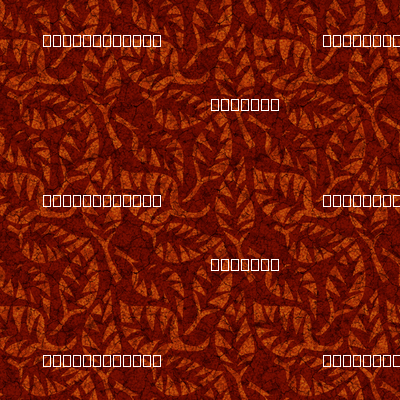 African maroon and orange
