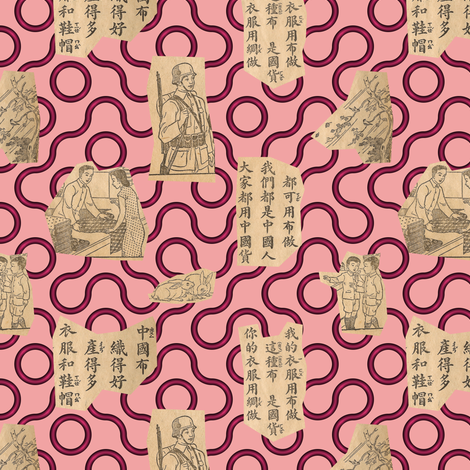 China fabric by feebeedee on Spoonflower - custom fabric