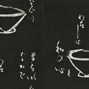 Tea Ceremony- chalkboard black & white-ed-ch