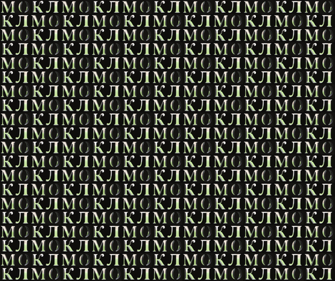 Letters fabric by mikep on Spoonflower - custom fabric