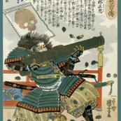 Inoue Daikuro Nagayoshi