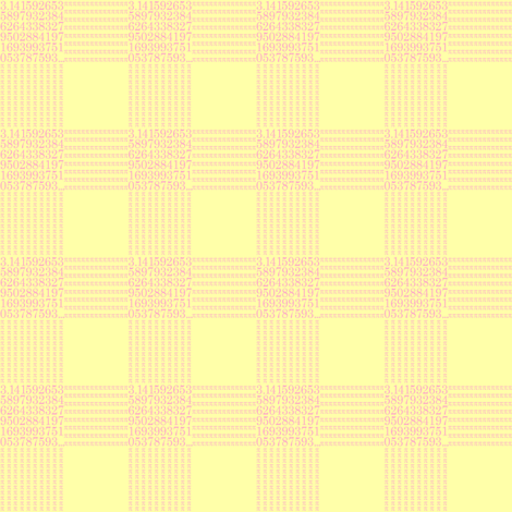 pi are square (strawberry lemonade) fabric by weavingmajor on Spoonflower - custom fabric