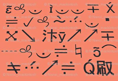 The Symbolic Geek Alphabet