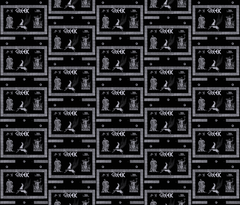 Greek fabric by retroretro on Spoonflower - custom fabric
