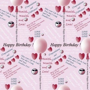 Birthday Paper by Sylvie