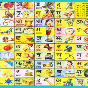Hindi Alphabets - Yard