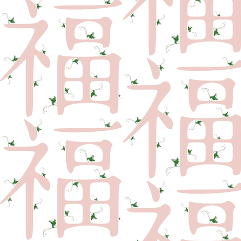 Lucky You fabric by firedryad1 on Spoonflower - custom fabric