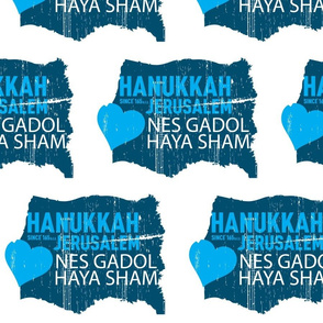 Nes Gadol Haya Sham