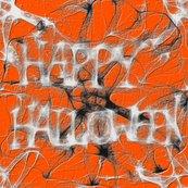 Punkin_happy_halloween_web_shop_thumb