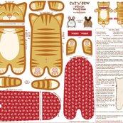 Billy_cat_pencil_case_shop_thumb