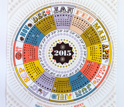2016 Circle Tea Towel Calendar