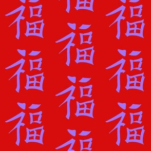 periwinkle_on_red_good_fortune