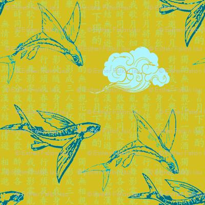 Mandarin Dreaming (in Citron)