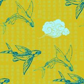 Flying_fish-_citron_-_text_shop_thumb