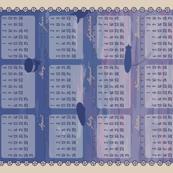 2016 Airship Skyline Calendar
