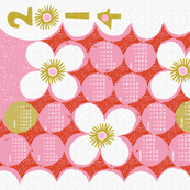 2014 dotty flowers calendar-21 inches wide