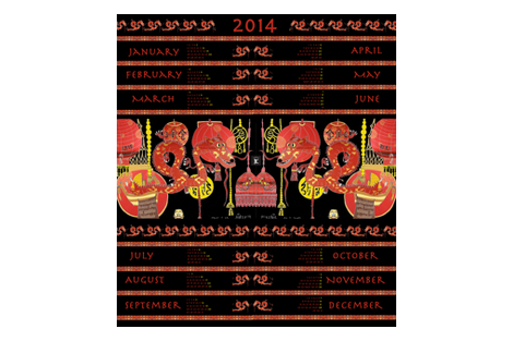 TeaTowelCalender2014 fabric by enomis on Spoonflower - custom fabric