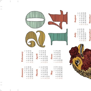 2014 Tea Towel Calendar - Chicken!