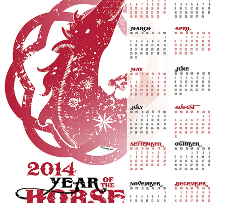 2014 Calendar: Year of the Horse