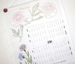 Rr2014_peony_calendar_contest.ai_comment_366089_preview