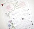 Rr2014_peony_calendar_contest.ai_comment_366089_thumb