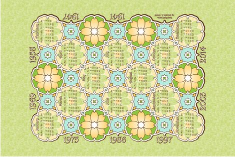 Rrrepeating_calendar_1941_-_2014_light_green_shop_preview