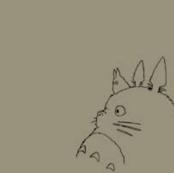 Totoro side profile