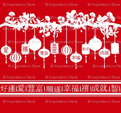 Chinese Lantern Blessings